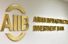 abii_logo