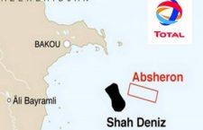 Total раскрыла детали разработки месторождения «Абшерон»