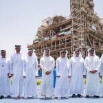 Abu Dhabi's Energy Sector Gears Up For The Fourth Industrial Revolution