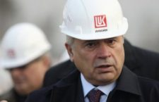 """""""Lukoil"""" şirkətinin prezidenti gələcəkdə də kişi olacaq"""