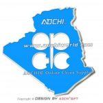 Əlcazair OPEK-i neft hasilatını azaltmağa çağırıb