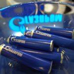 Газпром не имеет возможностей для ведения ценовой войны