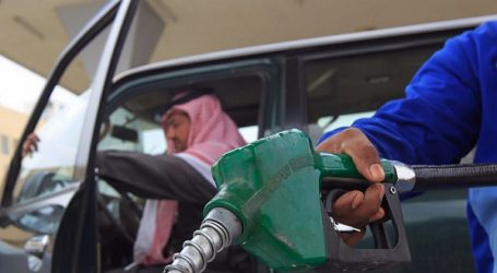 Arabs Purchased Gasoline, Jet Fuel from Turkmenistan