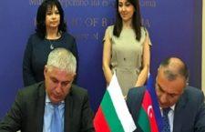 SOCAR studies Bulgarian supply options