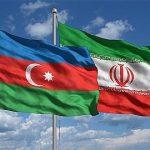 Иран заинтересован в экспорте газа в Азербайджан