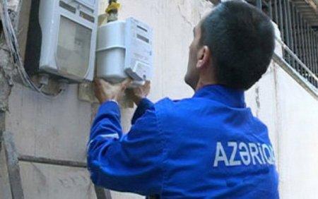 «Азеригаз» переходит на усиленный режим работы
