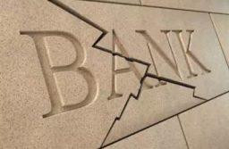 МВФ на встрече с И.Алиевым заговорил о кризисе банков
