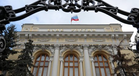 Bank of Russia raises forecast for average price of Urals oil for 2021