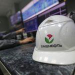 «Башнефть» показала высокую устойчивость к внешнему негативному влиянию