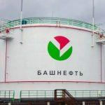 «Башнефть» начала эксплуатацию нового месторождения