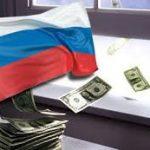 Rusiyanın ehtiyatlarına zərbə – ilin I yarısında $74,6 mlrd sərmayə axını olub