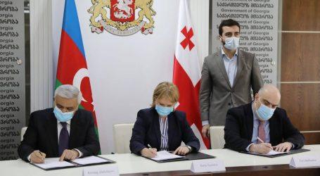 Грузия в 2021г получит от SOCAR 200 млн кубометров газа по льготной цене