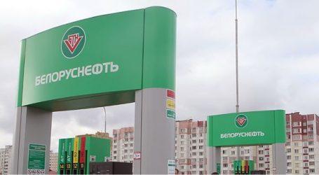 «Белоруснефть» готова увеличить запасы нефтепродуктов