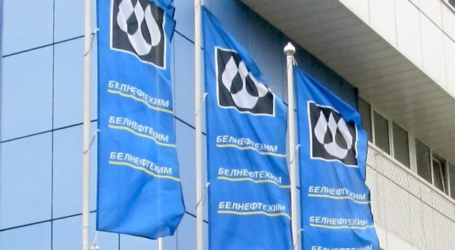 «Белнефтехим» купит у Азербайджана два танкера нефти
