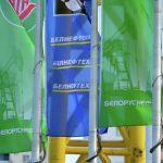 Делегация «Белнефтехима» посетит Казахстан для переговоров о поставках нефти — Совмин