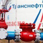 Белоруссия намерена до конца января возобновить газовые переговоры с Россией