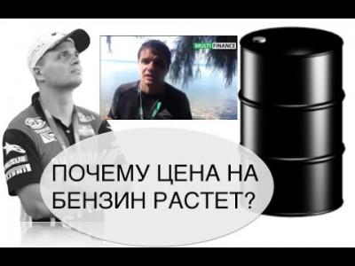 Martda benzin Rusiyanın 15 regionunda bahalaşıb