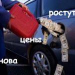 Цены на бензин в России за девять месяцев выросли на 5,4%