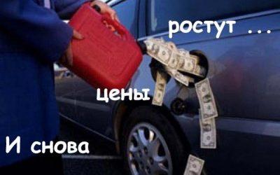 В Казахстане возник дефицит бензина АИ-92