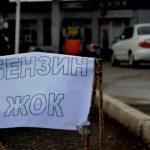 В регионах Казахстана исчезает бензин