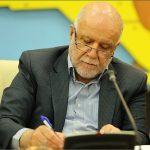 Zangeneh sends letter to OPEC