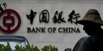 """Bank of China """"Qazprom"""" şirkətinə 5 il müddətinə 2 milyard avro kredit verəcək"""