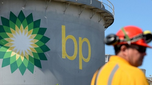 BP получила прибыль выше прогнозов