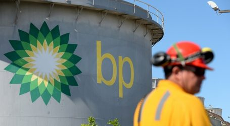 BP, Major Wall Street Banks Want Carbon Pricing Policy In U.S.