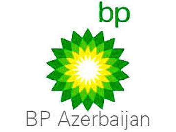 BP Azəri Mərkəzi Şərqi Layihəsi üzrə ictimaiyyətlə görüş keçiriləcək