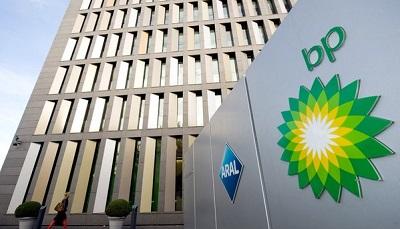 BP yeni qlobal onlayn portal istifadəyə verib