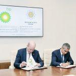 H.Əliyev Fondu və BP birgə layihələrin icrasına dair memorandumu imzalayıb