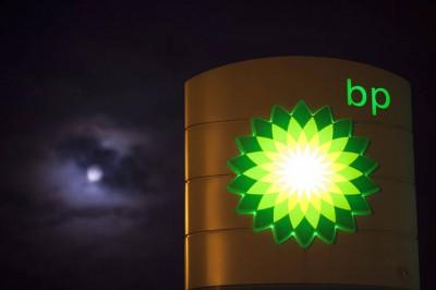 I rübdə BP şirkətinin zərəri  $583 milyon təşkil edib