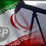 <!--:az-->BP İranda işləmək ehtimalını nəzərdən keçirmir<!--:-->