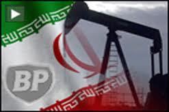 BP və İranın dövlət şirkəti Şimal dənizində hasilatı bərpa ediblər