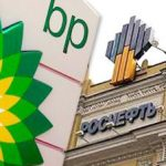 Rosneft and BP discussed corporate issues