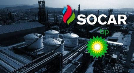 SOCAR and BP May Sign Production Sharing Agreement in Uzbekistan