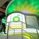 Чистый убыток BP в I полугодии сократился на 38%