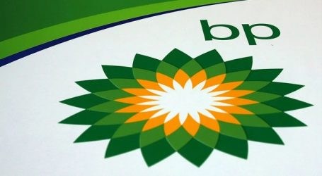 British Oil Giant Ends Year with Billions in Losses