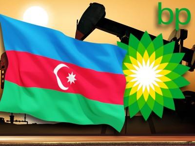 BP-nin Azərbaycanda neft hasilatı azalır, qazı isə – artır