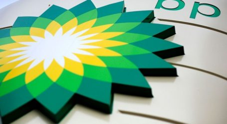 BP Drops to 25-Year Low a Week After Unveiling Climate Strategy