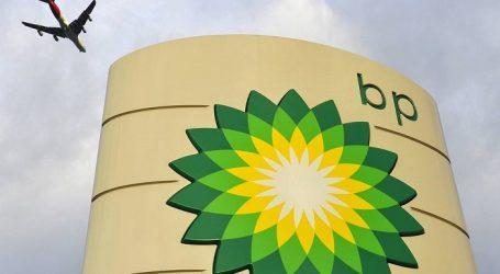 BP инвестирует $5 млн в облачные технологии