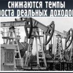 В 2016г налоговые платежи нефтяных компаний в госбюджет сократятся на 510 млн манатов