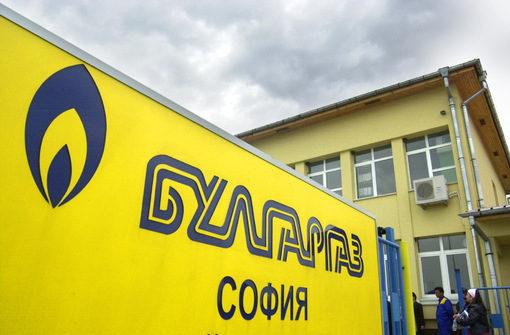 SOCAR начала переговоры с правительством Болгарии по вопросам газификации