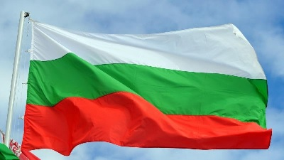 Bulgaria gathering funds to start IGB