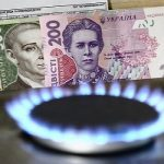 Price of Gas for Population in Ukraine to Grow by 30% in September 2020