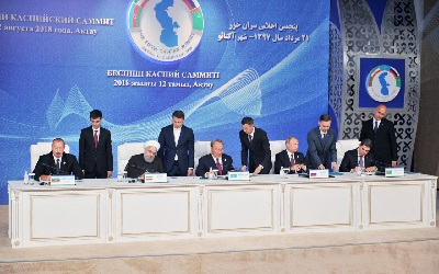 The next Caspian summit will be held in Turkmenistan