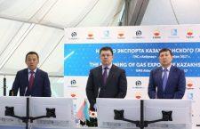 Казахстан начал экспорт газа в Китай