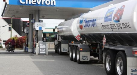«Дочки» Chevron продали свои доли в Азербайджане за $1,57 млрд
