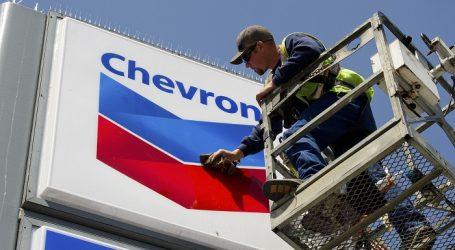 Chevron BTC Pipeline closes office in Azerbaijan