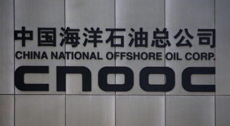 U.S. Puts Chinese Oil Giant CNOOC On Blacklist